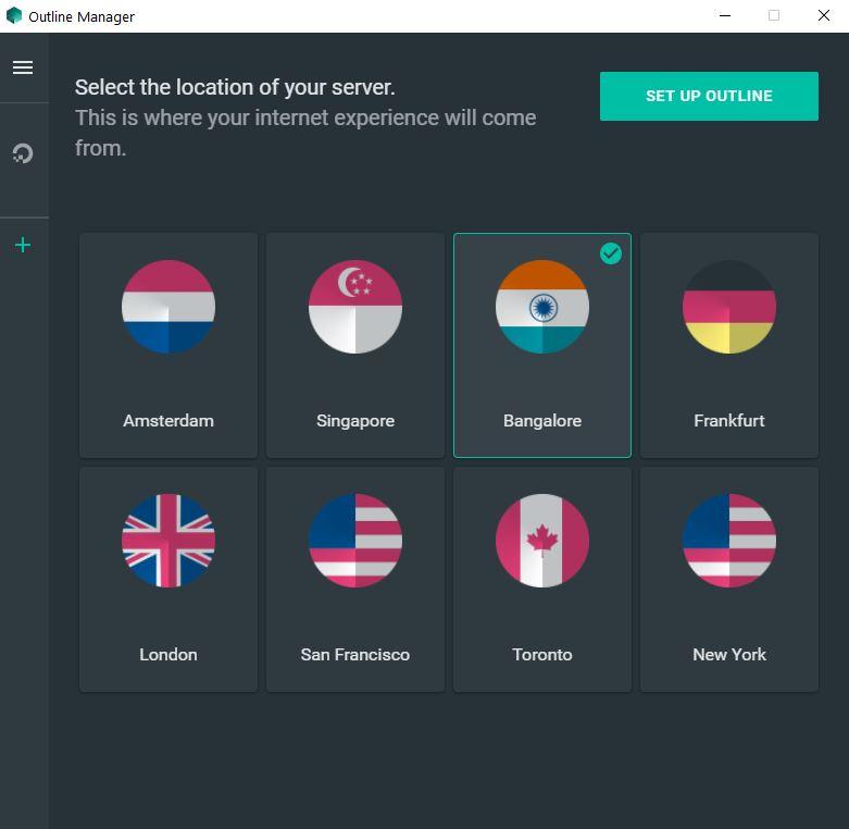 choose location of server outline